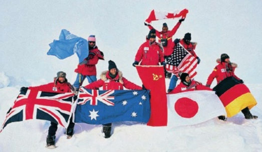 International North Pole Expedition Team